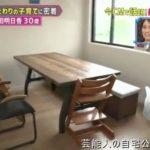 【姑は平野レミ】和田明日香さんの広々玄関自宅【画像あり】