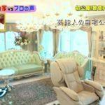 【ロココ調】森下悠里さんのセレブ新居自宅【画像あり】