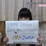 【NGT48の自宅】荻野由佳さんのデビュー前の自宅一部【苦労人】