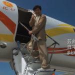 【香港大スター】ジャッキー・チェンさんのプライベートジェット【画像あり】
