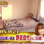【元AKB48の自宅】野呂佳代さんの居心地良さそうな自宅【画像あり】