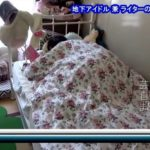 【地下アイドルの自宅】姫乃たまさんのエロ本好きな自宅【画像あり】