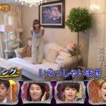 【元AKB48の自宅】河西智美さんのどこかエロい自宅【画像あり】