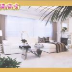 【奇跡の46才】平子理沙さんの生活感0な自宅【画像あり】