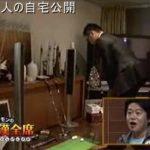 【六本木ヒルズ】ホリエモンこと堀江貴文さんの自宅【画像あり】