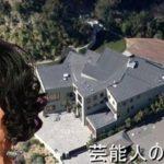 【年収77億円】リアーナさんの自宅【画像あり】