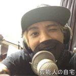 【元KAT-TUN】田中聖さんの自宅【画像あり】