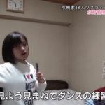【SKE48の自宅】水野愛理さんの12才の時の自宅【画像あり】