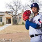 【野球選手の自宅】ダルビッシュ有選手のアメリカの自宅【画像あり】