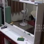 【元AKB48の自宅】松原夏海さんの赤家具自宅【画像あり】