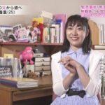 【SKE48の自宅】須田亜香里さんの実家と両親【画像あり】