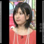 【結婚宣言】須藤凜々花さんの自宅一部【元NMB48】