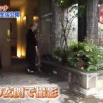 【凄いガレージ】岩城滉一さんと結城アンナさんの豪邸自宅【画像あり】