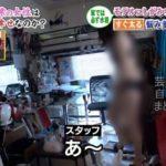 【片付けられない女】日向琴子さんの自宅【画像あり】
