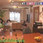 【渡鬼女優】東てる美さんの自宅と査定【画像あり】