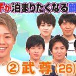 【K1王者】武尊さんのチャンピオンベルトが飾られた自宅【画像あり】
