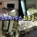 【韓流スター】BIGBANG V.Iさんの洗面ボウルがゴールドな自宅【画像あり】