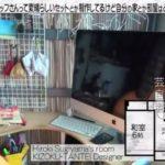 【フジテレビ社員】杉山宏樹さんの靴大好きな自宅【画像あり】