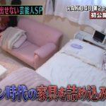 【第2のまゆゆ】元AKB48 西野未姫さんの自宅【画像あり】