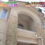 【元TBSアナ】安東弘樹アナの一戸建て自宅【画像あり】