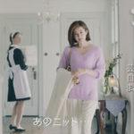 【通販サイト】フェリシモ CMの白お屋敷インテリア【画像あり】