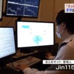 【月収700万】オレ的ゲーム速報@刃の管理人Jin115さんの仕事場【画像あり】