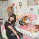 【三姉妹部屋】橋本愛さんの熊本の自宅一部【超絶レア画像】