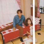【超絶レア画像】稲垣吾郎さんの姉と姉の部屋【画像あり】