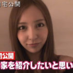 【元AKB48】板野友美さんのゴージャスな自宅【画像】