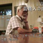 【ジブリ監督】宮崎駿監督のアトリエ仕事場【画像】