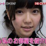 【AKB48】ぱるること島崎遥香さんの自宅とキャビネットの値段【画像】