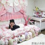 【小学生の自宅】小林歩佳さんのリアル小学生部屋【画像あり】