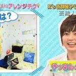 【アイドルの自宅】私立恵比寿中学 安本彩花さんの自宅【画像あり】