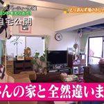 【サーファー】どりあんず 堤太輝さんの自宅【画像あり】