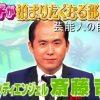 【こだわりオシャレ】トレンディエンジェル 斎藤司さんの自宅【画像】