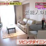 【超高級】島田秀平さんの風水自宅【画像あり】