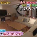 【2世俳優の自宅】佐野圭亮さんの超豪邸自宅【画像あり】