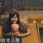 【NMB48の自宅】東郷青空さん 14才の時の自宅【画像あり】