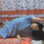 【NMB48の自宅】赤澤萌乃さん 15才の時の自宅【画像あり】