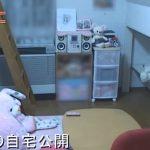 【NMB48の自宅】藤田瑠奈さん 15才の時の自宅【画像あり】