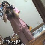 【NMB48の自宅】三浦亜莉沙さん 18才の時の自宅【画像あり】