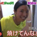 【野球選手の自宅】片岡安祐美さんの自宅【淳が泊まってジャッジ】