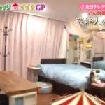 【女子アナ】脊山麻理子さんの1R自宅とすっぴん【淳が泊まってジャッジ】