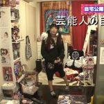 【アイドルの自宅】ぴかりんこと椎名ひかりさんのオタク部屋自宅【画像あり】