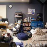 【ドラマのセット】家族狩り 麻生家 子供部屋【画像あり】