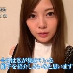 【乃木坂46】白石麻衣さんの自宅【画像】
