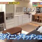 【8000万一戸建て】神奈月さんの自宅と最高月収【画像】