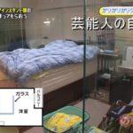 【30帖ガラス張り】ガリガリガリクソンさんの自宅【画像あり】
