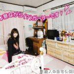 【モデルの自宅】有末麻祐子さんのガーリー乙女チックな部屋【レア画像】
