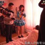 【アイドルの自宅】仮面女子 月野もあさんの女の子らしい実家部屋【画像あり】